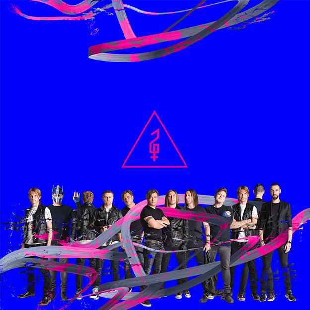 Би-2 мой рок-н-ролл (2007).